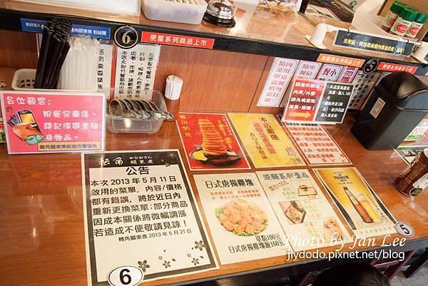 20130615-轉角關東煮185拷貝