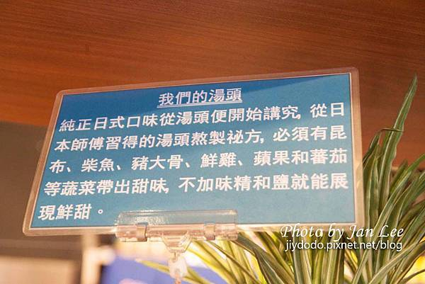 20130615-轉角關東煮196拷貝