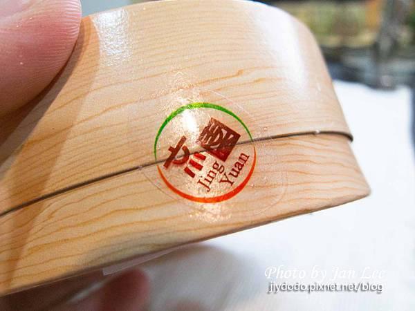 20130622-法羽手感烘焙-9拷貝