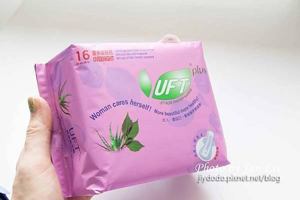 20130602-UFT衛生棉68拷貝