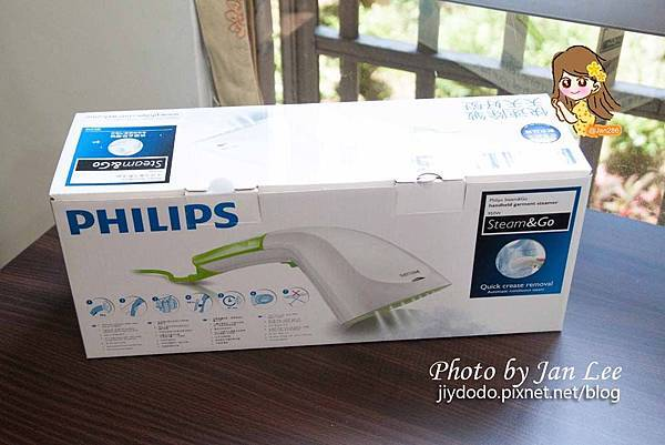 20130630-飛利浦PHILIPS手持式蒸氣掛燙41拷貝