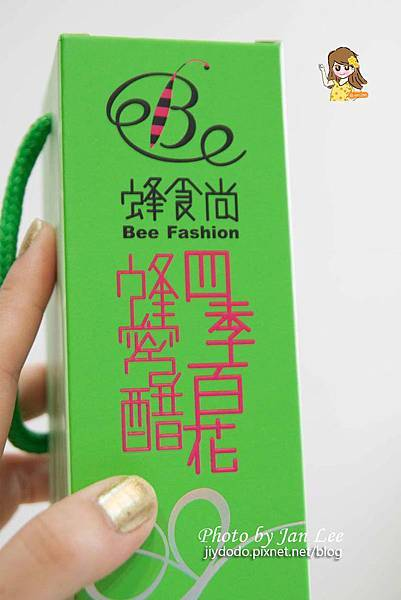 20130810蜂食尚-8拷貝
