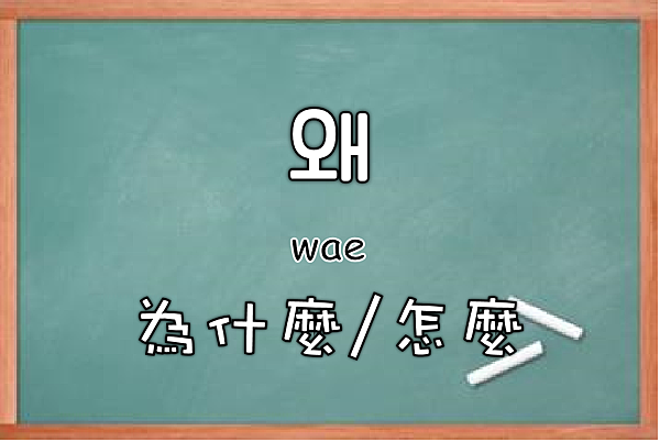 TWICE_SIGNAL(1).PNG
