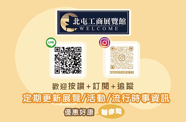 全臺疫情烤肉指南_工作區域 1 複本 6.png