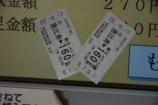DSC_3937.JPG