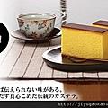 長崎蛋糕 元祖店_福砂屋