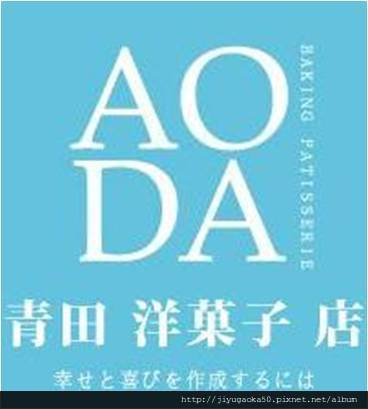 AODA 色系