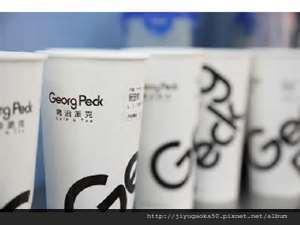 喬治派克茶飲M