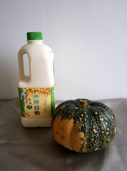 豆漿南瓜1