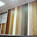 長板木地板03-超耐磨木地板/強化木地板