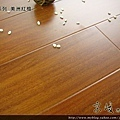 晶鑽系列-美洲紅檀1-超耐磨木地板/強化木地板