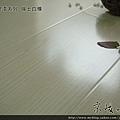 鋼琴面拍立扣/鋼琴烤漆-瑞士白橡3-超耐磨木地板/強化木地板