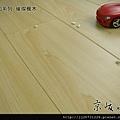 第一代拍立扣-璀璨楓木3-超耐磨木地板 強化木地板
