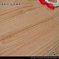 鋼琴面拍立扣/鋼琴烤漆-日本櫸木2-超耐磨木地板/強化木地板