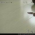 鋼琴面拍立扣/鋼琴烤漆-瑞士白橡4-超耐磨木地板/強化木地板