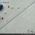 倒角-直紋白松1-超耐磨木地板/強化木地板