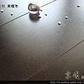 倒角-黑檀木6-超耐磨木地板/強化木地板