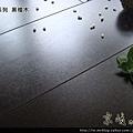倒角-黑檀木3-超耐磨木地板/強化木地板