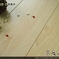 倒角-璀璨楓木5-超耐磨木地板/強化木地板