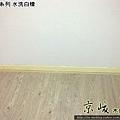 真木紋 水洗白橡-120131620-台北市 超耐磨木地板/強化木地板