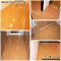 鋼琴面拍立扣-日本櫸木-2012三峽北大 廳2-超耐磨木地板/強化木地板