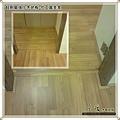 富美家-大地系列-摩卡柚木01+02-超耐磨木地板  強化木地板