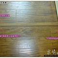 手刮紋木地板-黃金香穗-汐止11-超耐磨木地板/強化木地板