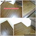 真木紋 仿古咖啡橡木-12040305-台北市中山區撫遠街 超耐磨木地板/強化木地板