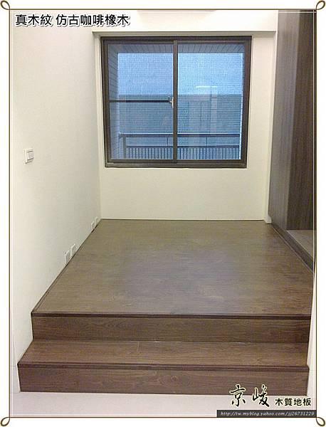 2012 台北市 超耐磨強化木地板 仿古咖啡橡木7