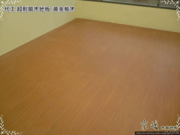 代工超耐磨木地板-黃金柚木5