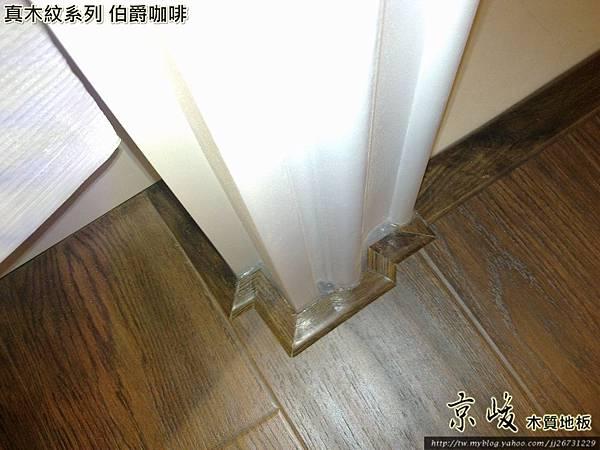 真木紋 伯爵咖啡-120210724-超耐磨木地板/強化木地板