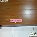 新拍立扣-紅檀香-120215773-超耐磨木地板/強化木地板