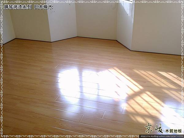 鋼琴面拍立扣-日本櫸木-201203042-桃園龜山-超耐磨木地板強化木地板