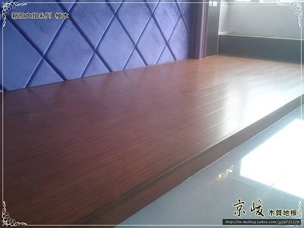 新拍立扣-柚木-201204284-超耐磨木地板強化木地板