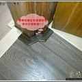 長板水波紋-現代橡木-20120506-07交界1-超耐磨木地板/強化木地板