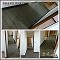 長板水波紋-現代橡木-20120506-08走道2-超耐磨木地板/強化木地板