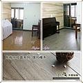長板水波紋-現代橡木-20120506-11廳二2-超耐磨木地板/強化木地板