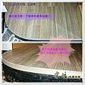 大浮雕面-金鑽橡-20120506-12櫃台3-超耐磨海島木地板
