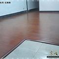 新拍立扣-紅檀香-1203041-台北市-超耐磨木地板強化木地板