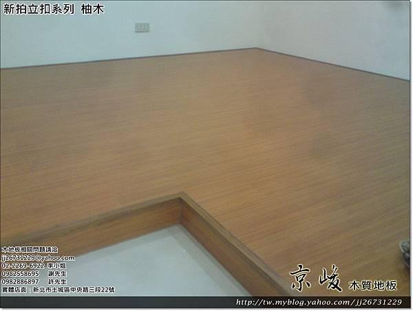 新拍立扣-柚木-DSC01626-超耐磨木地板強化木地板