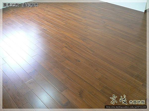 實木地板 緬甸柚木1202277