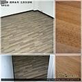 代工伊諾華傳架1-經典系列 北美灰胡桃 MF830-超耐磨木地板  強化木地板