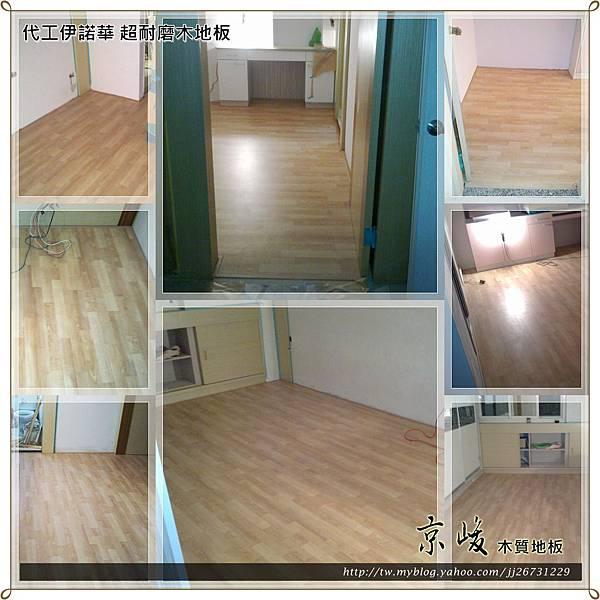 代工伊諾華-111214487-超耐磨木地板 強化木地板