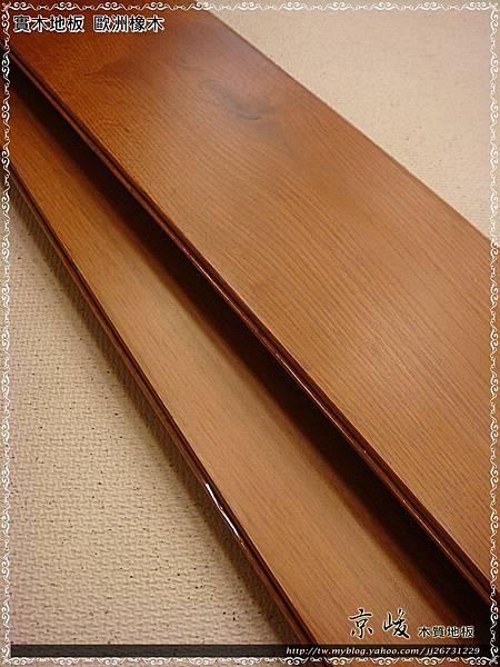 實木地板 歐洲橡木1