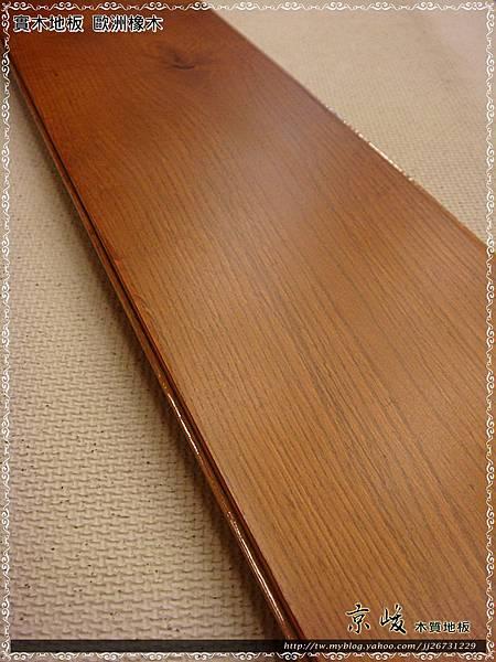實木地板 歐洲橡木4