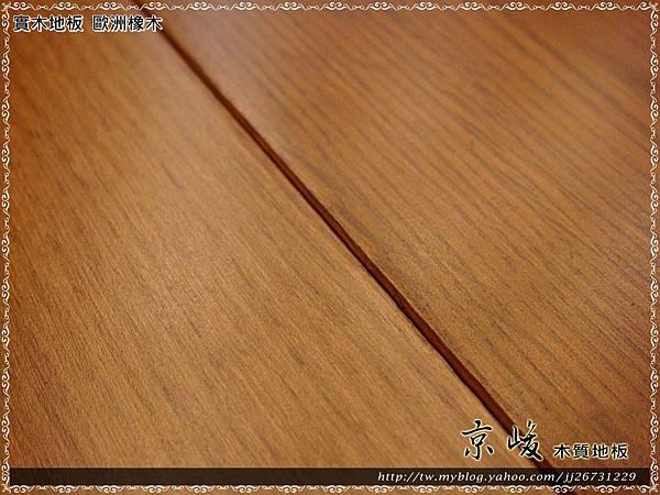 實木地板 歐洲橡木6