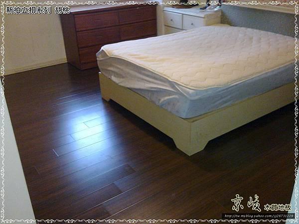 新拍立扣-胡桃-120312998-超耐磨木地板 強化木地板