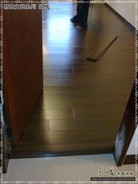 新拍立扣-胡桃-120313999-超耐磨木地板強化木地板