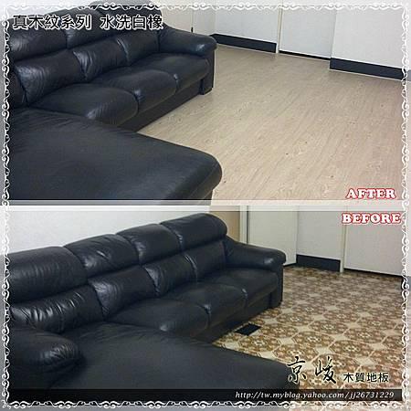 真木紋 水洗白橡1206182 三重 超耐磨木地板強化木地板