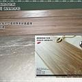 手刮系列-峇里島赤松-1206275-中和興南路-超耐磨海島木地板